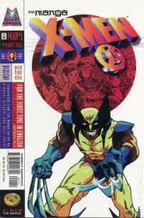 Jubilee X-Men Comics