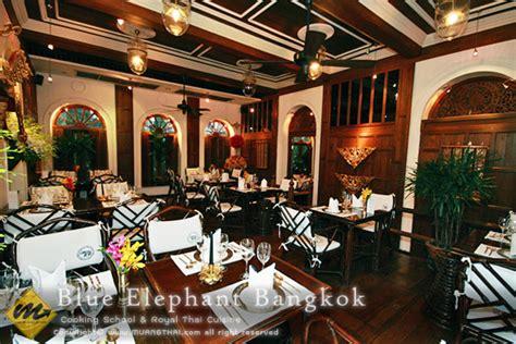 blue elephant cuisine สถานท ถ ายร ป แต งงาน ร าน blue elephant