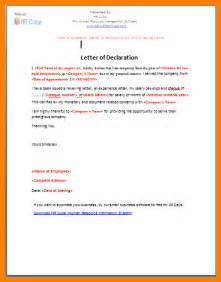 Donation Sheet Template 5 Declaration Letter Sle Hvac Resumed