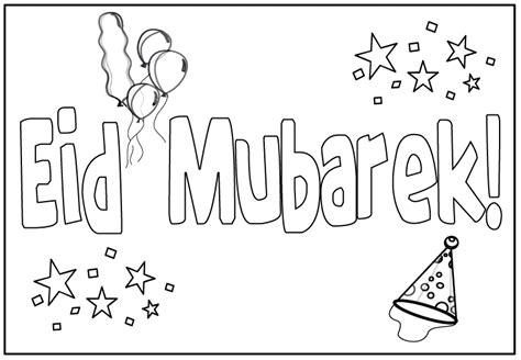 happy eid mubarak coloring pages  ramadan mubarak