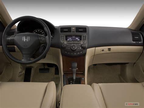 honda accord 2007 interior 2007 honda accord prices reviews and pictures u s news