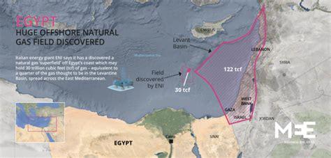 largest  mediterranean gas field   egypt