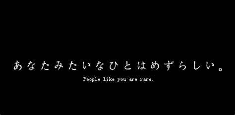 japanese quotes  tumblr