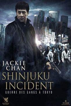 regarder tokyo story film complet vf en ligne hd 720p le t 233 l 233 phone sonne toujours deux fois