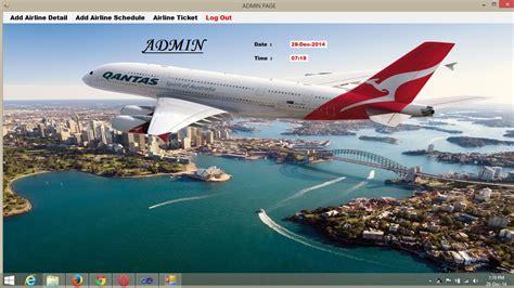 air r駸ervation si鑒e airline reservation system vb free source code