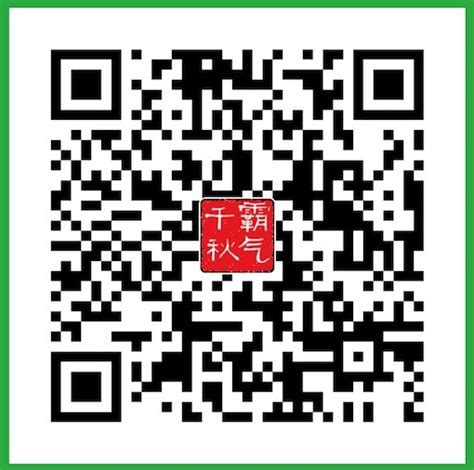 70301 Xmind Coupon by Xmind 优惠码 霸气千秋