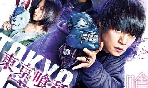Streaming tokyo revengers ep 2 sub indo otakudesu terlengkap dan terbaru hanya di nonton anime id. Tokyo Ghoul 'S' Live Action Sub Indo - Nekonime
