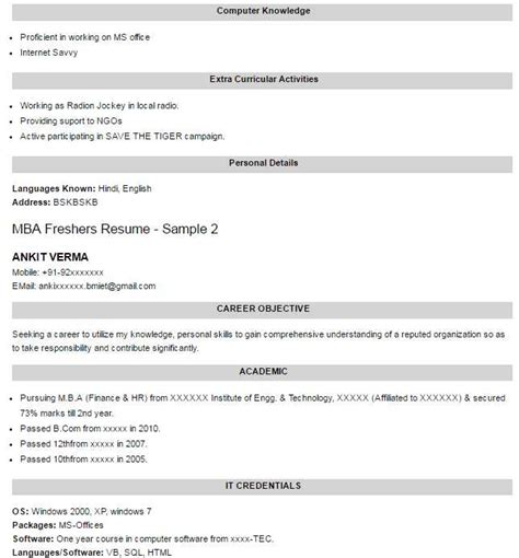 Current Resume Format For Freshers 2017 by Resume Format For Mba Freshers 2017 2018 Studychacha