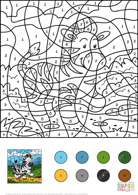 zebra color  number  printable coloring pages