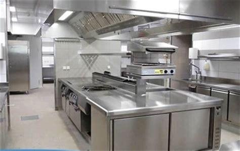 organisation cuisine professionnelle sajemat cuisine professionnelle la motte servolex 73