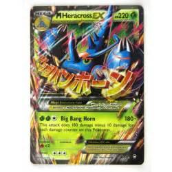pokemon cards xy furious fists mega heracross ex 5 111 brand new p993