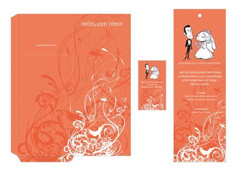 Creative Invitation Designs For Inspi Ion Designbump