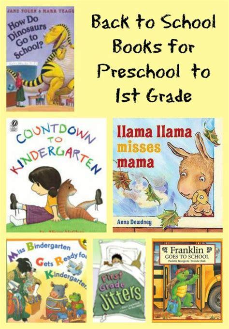 24 great children s books for back to school edventures 982 | backtoschoolbooks