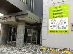 メディカル プラザ 札幌 健 診 クリニック