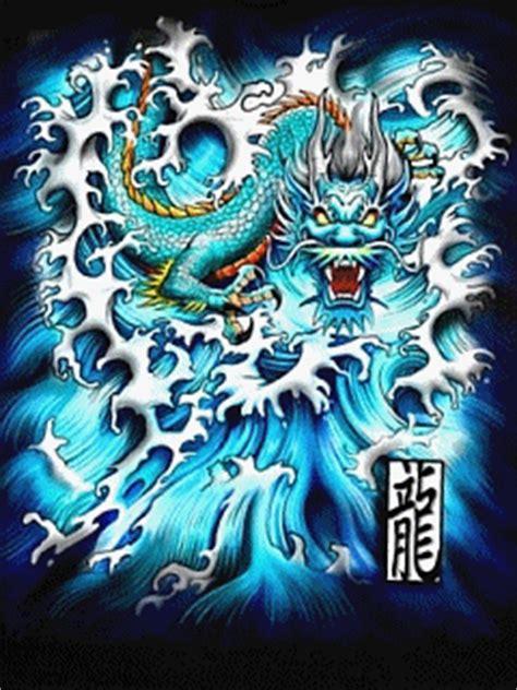 gifs animes dragons