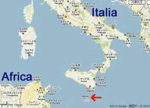 マルタ:O diário de viajante: マルタ共和国について