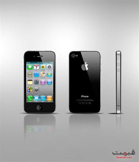 iphone 4 prices 301 moved permanently
