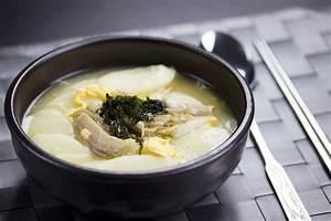 korean new year rice cake soup tteok guk asian