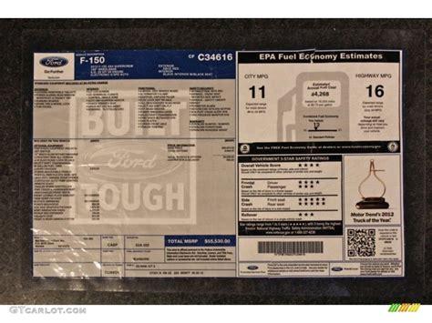 online auto repair manual 2012 ford f150 windshield wipe control 2012 ford f150 svt raptor supercrew 4x4 window sticker photo 77289197 gtcarlot com