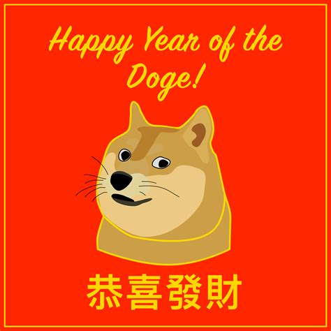 Chinese New Year Meme - funkeh capturing the best brightest and funkiest in the orient wacky designs and the