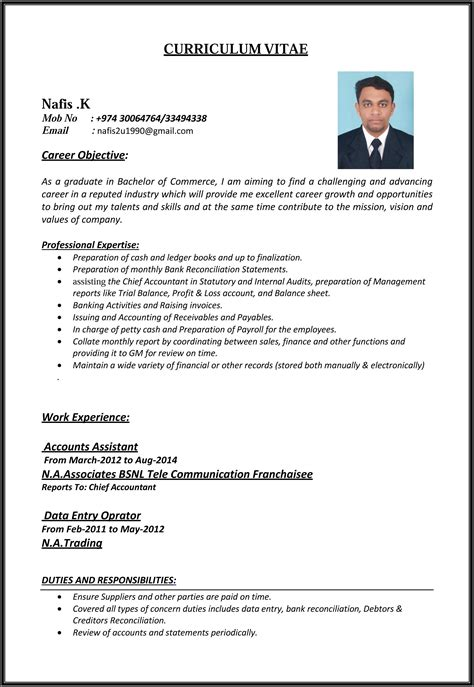 noc letter cover letter samples cover letter