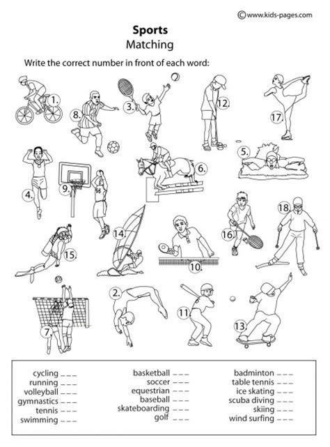 sports matching b w worksheet