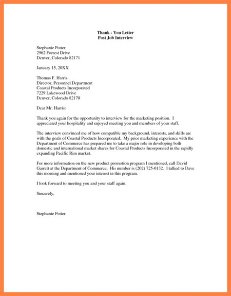 block format application letter  brilliant
