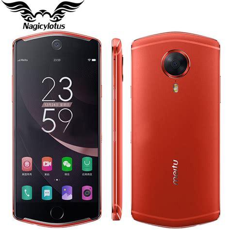 2017 New Meitu T8 4G LTE Smartphone Mobile Phone 5.2