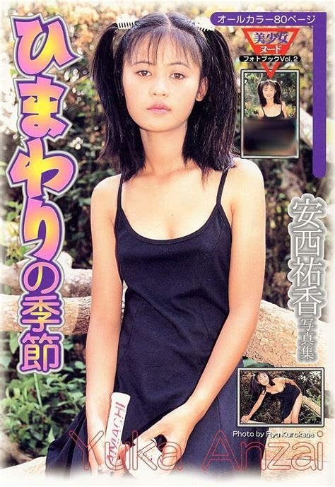 Ryu Kuro Kage Girls Nude Facegrowl Hot Pic