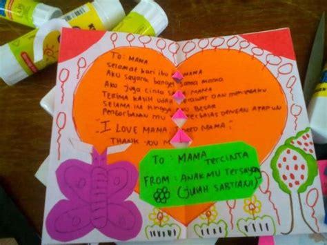 kartu ucapan kreatif  hari ibu contoh kartu ucapan