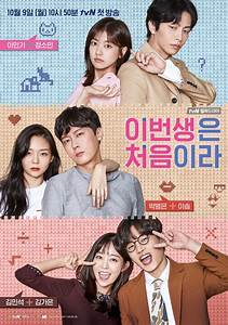 » Because This Is My First Life » Korean Drama