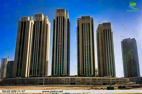Marina Square Al Reem Island in Abu Dhabi