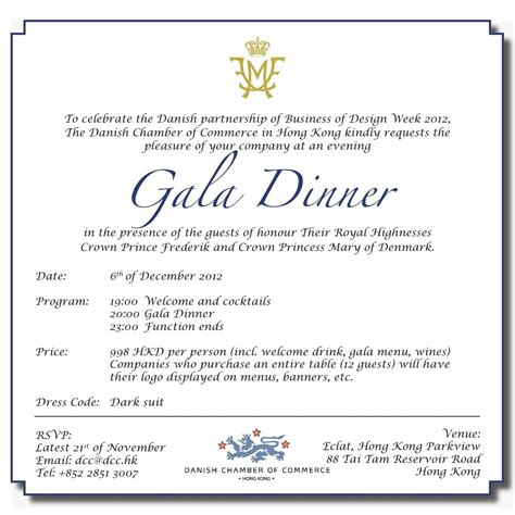 corporate dinner invitation templates