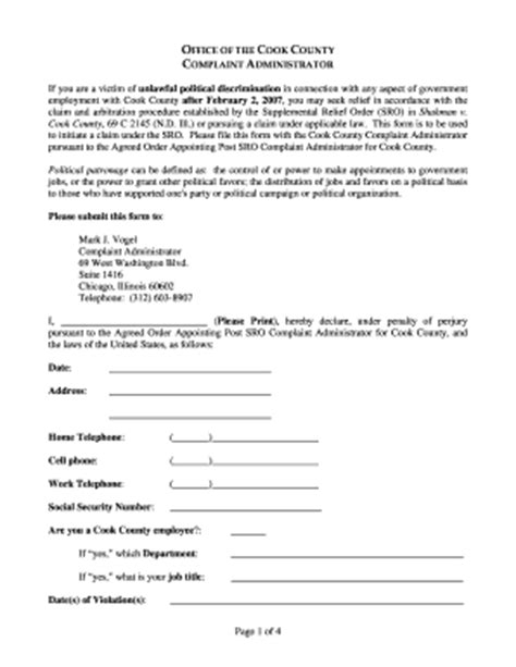 fillable online sro complaint form cook county shakman compliance fax email print