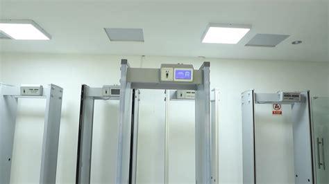 Safeagle 255 Adjustable Sensitivity Security Scanner Gate