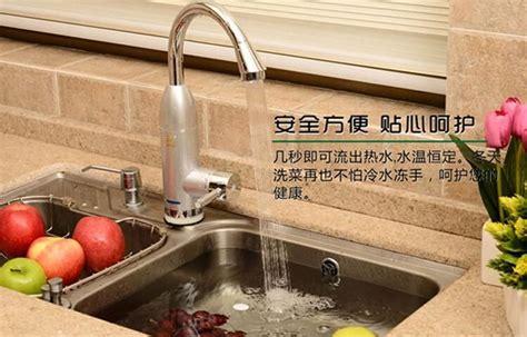 220 V 3000 W De Luxe Sans Réservoir Chauffe-eau électrique