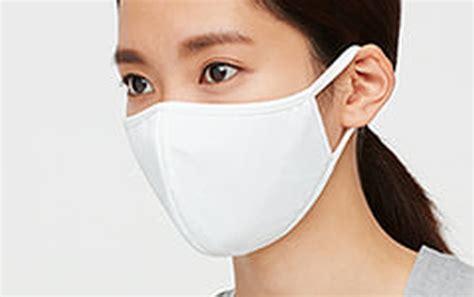 Uniqlo エア リズム マスク