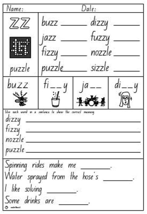 Double Consonant 'zz' Activity Sheet, English Skills Online, Interactive Activity Lessons