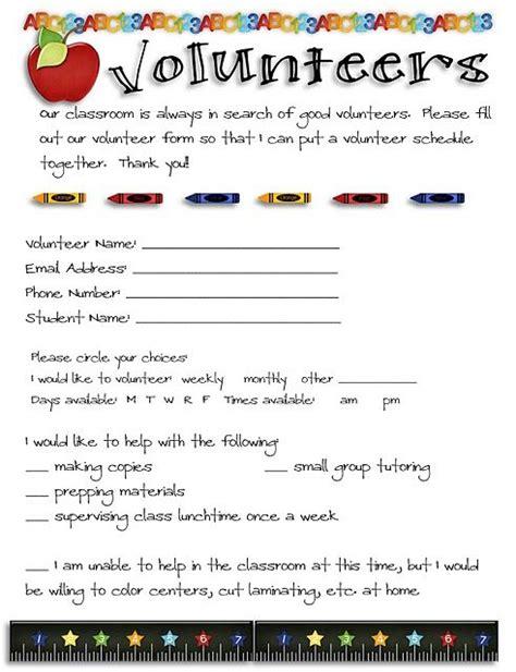 preschool volunteer 25 best parent volunteer form ideas on parent 886