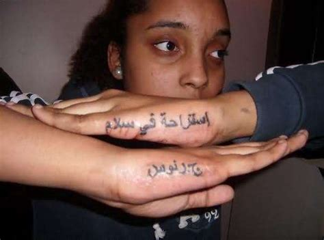 arabic women tattoo ideas  arabic women tattoo designs