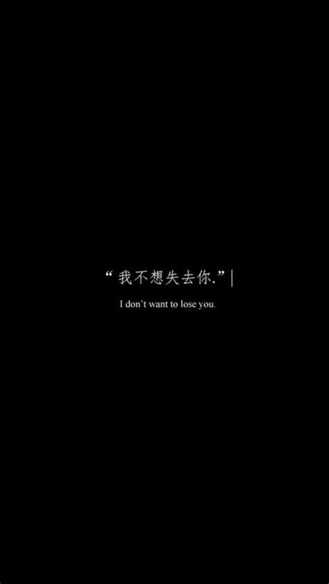 kata kata bijak inggris japanese quotes words wallpaper