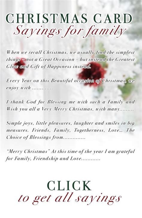 You can make use of some of the best christmas jokes and quotations what i don't like about office christmas parties is looking for a job the next day. ~ phyllis diller. Christmas Card Sayings for Family