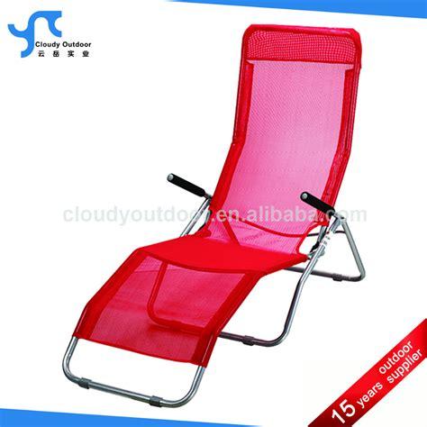 chaise à bascule pas cher salon de jardin chaise longue plage pas cher chaises à