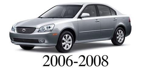 car owners manuals free downloads 2006 kia optima engine control kia optima 2006 2008 service repair manual download download manu