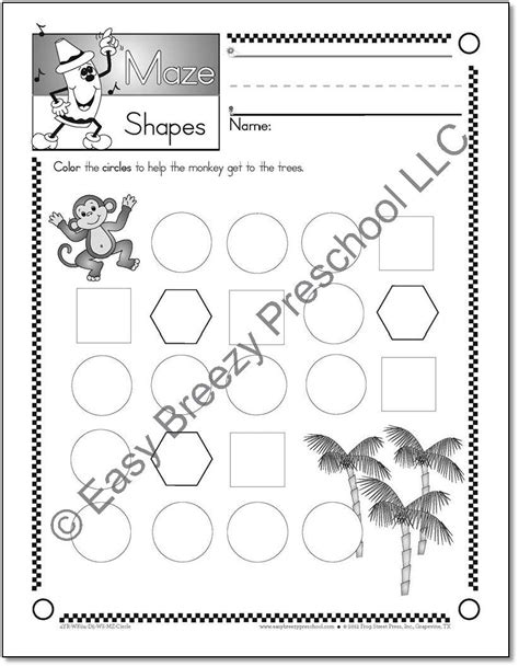 easy breezy preschool curriculum 136 | preschool shape maze worksheets