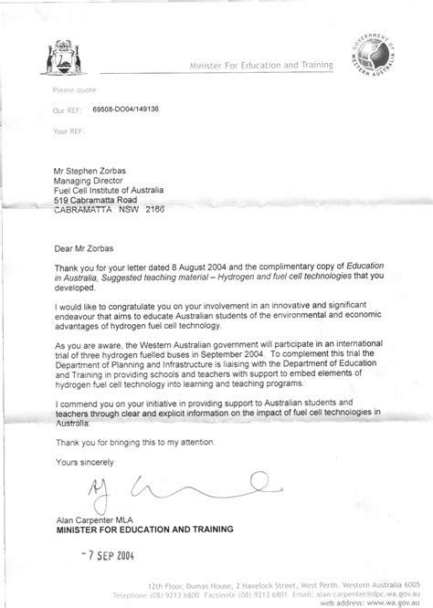 letter of commendation stephen v