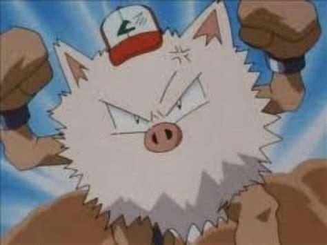 Primeape | Pokemon, Ash pokemon, Childhood memories