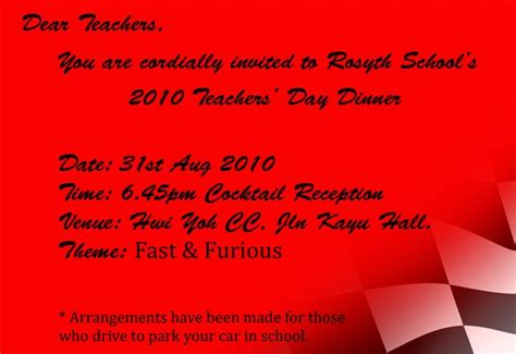 teachers day invitation card matter paperinvite