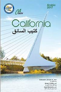 California Drivers Handbook 2018 Pdf Rumahhijabaqila Com