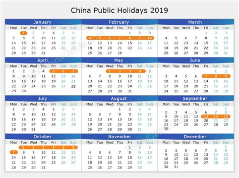 chinese public holiday calendar schedule